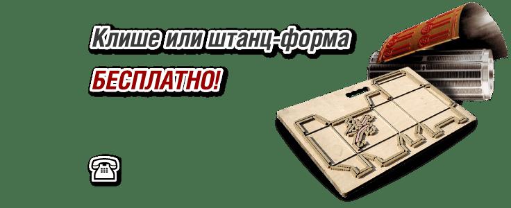 Гофрокартон высокого качества всех популярных марок